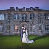 a-tipi-wedding-at-capheaton-hall-c-jpr-shah-photography-74
