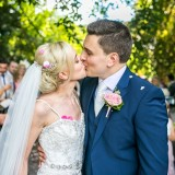 An Elegant Wedding at Headlam Hall (c) Duncan McCall Photography (22)