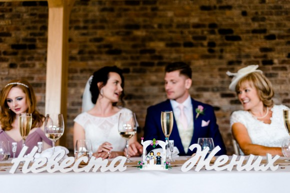 A Fun Filled Wedding In Chester (c) About Today Photography (46)