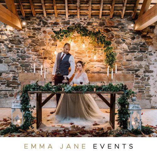 Emma Jane Events