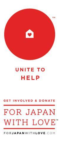Unite to Help